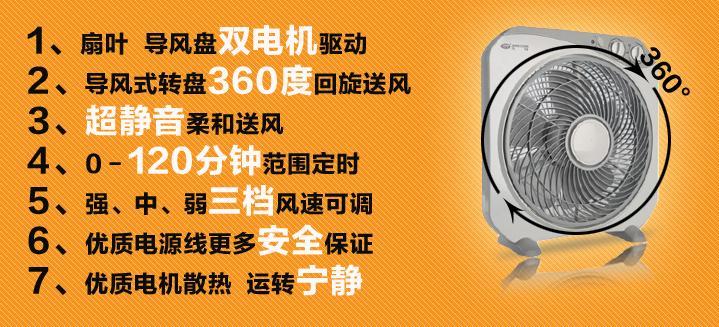 先锋(singfun) 风扇 kyt-30t16( dk073)灰色